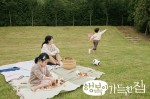 배우 이영애가 문호리 자택에서 자녀들과 함께 여유로운 시간을 보내고 있다