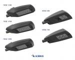 아이엘사이언스가 최근 출시한 신제품이 한국도로공사 및 서울특별시의 LED 표준 모듈 기준 광효율인 160lm/W를 기록했다. 사진은 아이엘사이언스 신제품 LED가로등 3종, 보안등 2종