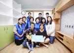 259호 집들이 중인 삼성화재RC 및 안양시수리장애인복지관 임직원