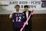 조르단코리아의 이승우 지사장(왼쪽)과 FC안양 시민축구단의 임은주(단장)이 3일 오후 안양공설운동장에서 열린 공식 후원 협약식에서 포즈를 취하고 있다