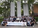 시흥꿈나무 세계 속으로 역사 탐방 해외답사단
