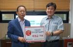 서울북부청소년꿈키움센터 이국희 소장(좌측)이 한국청소년연맹 김성곤 기획경영본부장(우측)에게 후원금을 전달하고 있다