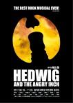2017 헤드윅 메인 포스터