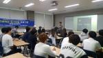 동명대가 1학년 재학생 140명을 대상으로 전공학습 동기유발 프로그램을 시행한다. 사진은 전공학습 동기유발 프로그램