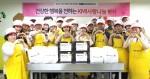 KMI 한국의학연구소 임직원들이 서울 종로·중구 희망나눔 봉사센터를 찾아 어려운 이웃과 함께하는 제빵 봉사활동에 나섰다