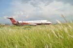 슈리 항공이 봄바디어의 CRJ 시리즈 항공기를 운항사 가족으로 편입했다