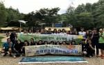 국립평창청소년수련원 야영장에서 챌린지어드벤처 캠프에 참가한 한국과 홍콩 청소년들이 탐험 출발 전 단체사진을 촬영하고 있다