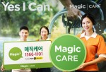바드코리아가 자사의 일회용 자가도뇨카테터 신제품인 Magic3 출시에 맞춰 1:1 밀착 환자 서비스를 위한 매직케어 콜센터를 오픈했다