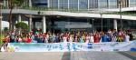 한국지역아동센터연합회가 달달 프로젝트의 일환으로 금천구 지역아동센터 아동들의 물놀이 체험을 실시했다