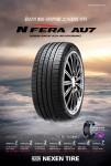 넥센타이어가 프리미엄 드라이빙을 위한 혁신 기술의 신제품 엔페라 AU7을 출시했다