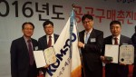 한국조폐공사가 공기업의 사회적 책임 경영 강화를 위해 사회적 기업과 중증장애인 생산품에 대한 구매를 확대한다