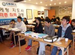 한국소상공인마케팅협회가 페이스북 마케팅 무료 컨퍼런스를 16일 개최한다. 사진은 한국소상공인마케팅협회가 실시한 마케팅 지도사 과정