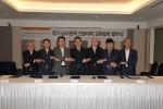수원여대가 경기 남서권 7개 대학과 상호발전 업무협약을 체결했다