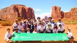 건국대 학생들이 방학 기간 유럽-미주 해외 탐방을 실시했다