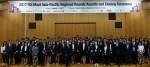 10일부터 12일까지 제5회 FDI Moot 아시아-태평양 지역대회가 개최되었다
