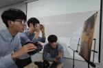 삼성전자가 시각장애인에게 빛을 되돌려 주는 착한 앱 릴루미노를 공개했다