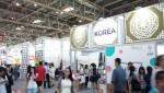 대한출판문화협회가 2017 베이징국제도서전 내 한국관을 운영한다