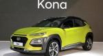 현대자동차 글로벌 소형 SUV 코나
