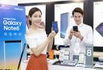 SK텔레콤이 갤럭시노트8을 미리 체험해보고 싶은 고객을 위해 국내에서 가장 많은 1200여 개 SK텔레콤 공식인증매장에서 체험존 운영에 들어갔다고 27일 밝혔다