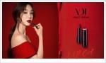 LG생활건강이 색조 메이크업 브랜드 바이올렛드림을 론칭했다