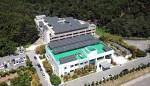 두산중공업이 경남 창원 본사 건물 옥상 등에 300kW 태양광 발전설비와 1MWh 규모의 에너지저장장치를 연계한 태양광+ESS 발전소를 준공했다