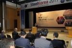 한국철강협회가 SteelKorea 2017을 개최했다