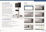드리옴 보행 분석 장치 PA3017