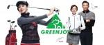 그린조이가 부산항 부산면세점에 신규 매장을 오픈했다
