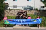 문산청소년문화의집이 2017 바통터치 3차 리더캠프를 개최했다