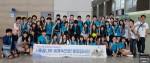 시흥꿈나무 세계 속으로 역사탐방 해외답사단이 오늘부터 4박 5일간 러시아 블라디보스톡으로 답사일정을 떠났다. 사진은 인천공항에서 출정식에 참가한 참가 청소년들