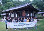 주식회사 수요일의 시골투어 안동 팜투어가 9월 16, 17일 1박2일 동안 한국관광공사의 관광벤처사업 지원 아래 진행되었다