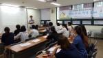 김세영 교수가 서울 강동구 다문화가족지원센터에서 이중언어 부모 교육 강의를 하고 있다