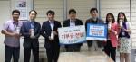 SGI 서울보증 경원지역본부가 성남시 한마음복지관에 후원품을 전달했다