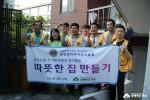 안양관악라이온스클럽 회원들이 따뜻한 집 만들기 환경 개선 참여 후 단체 사진을 촬영하고 있다
