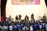 5월 17일 경북 구미 현일중학교에서 공연 중인 밴드 더 플레이