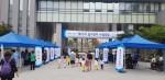 용인 수지문화복합타운에서 진행된 제10차 일사천리 누림상담