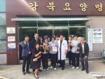 강북요양병원 직원들이 착한 착한일터에 가입하고 기념촬영을 하고 있다