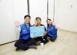 입주식에 참석한 261호 가정과 함께 기쁨을 나누는 삼성화재RC
