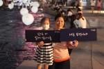 9월 9일 서울 청계천에서 소아암 인식개선 캠페인 희망별빛이 열린다. 사진은 2016년 희망별빛 캠페인 청계천 걷기에 참가한 소아암 어린이