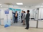 동명대 BIM사업단이 한국구조물진단유지관리공학회에 참가했다