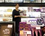 13일부터 충남6차산업 안테나숍에서 충남 6차산업 인증 추석선물 판매전을 실시한다