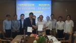 충남연구원은 19일 중국 구이저우성사회과학원과 학술교류 업무 협약을 체결했다