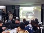 동명대가 국제 창업 콘퍼런스를 10월 12일 개최한다. 사진은 지난해 글로벌커넥트워크숍 학생창업글로벌컨퍼런스 및 교류회
