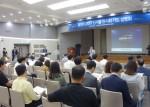 8일 한국전력공사 남서울지역본부에서 열린 빛가람 국제 전력기술 엑스포 신기술전시회 및 국제 컨퍼런스 설명회에서 김동식 부장이 빅스포 개요 및 행사 추진현황을 설명하고 있다