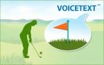 보이스웨어가 인공지능 스크린골프에 대용량 고품질 음성합성기 VoiceText™를 적용했다
