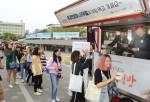 천원의 밥상 행사를 진행하고 있는 한국외대 회기캠퍼스