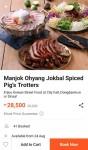 동남아시아 최대 여행 플랫폼 클룩과의 사업 계약 체결 후 판매되고 있는 레드테이블의 음식 관광 상품