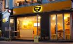 동원F)가 밥에 바로 먹는 참치캔 더참치 출시를 기념해 1일부터 10일까지 열흘 동안 서울 강남 신사동 가로수길에 더참치밥집 팝업스토어를 운영한다