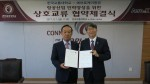 에어로 K와 한국교통대가 항공 산업 인력양성 위한 상호교류 협약을 체결했다