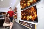LG전자가 파격적 가격할인으로 올레드 TV 판매 확대에 나섰다
